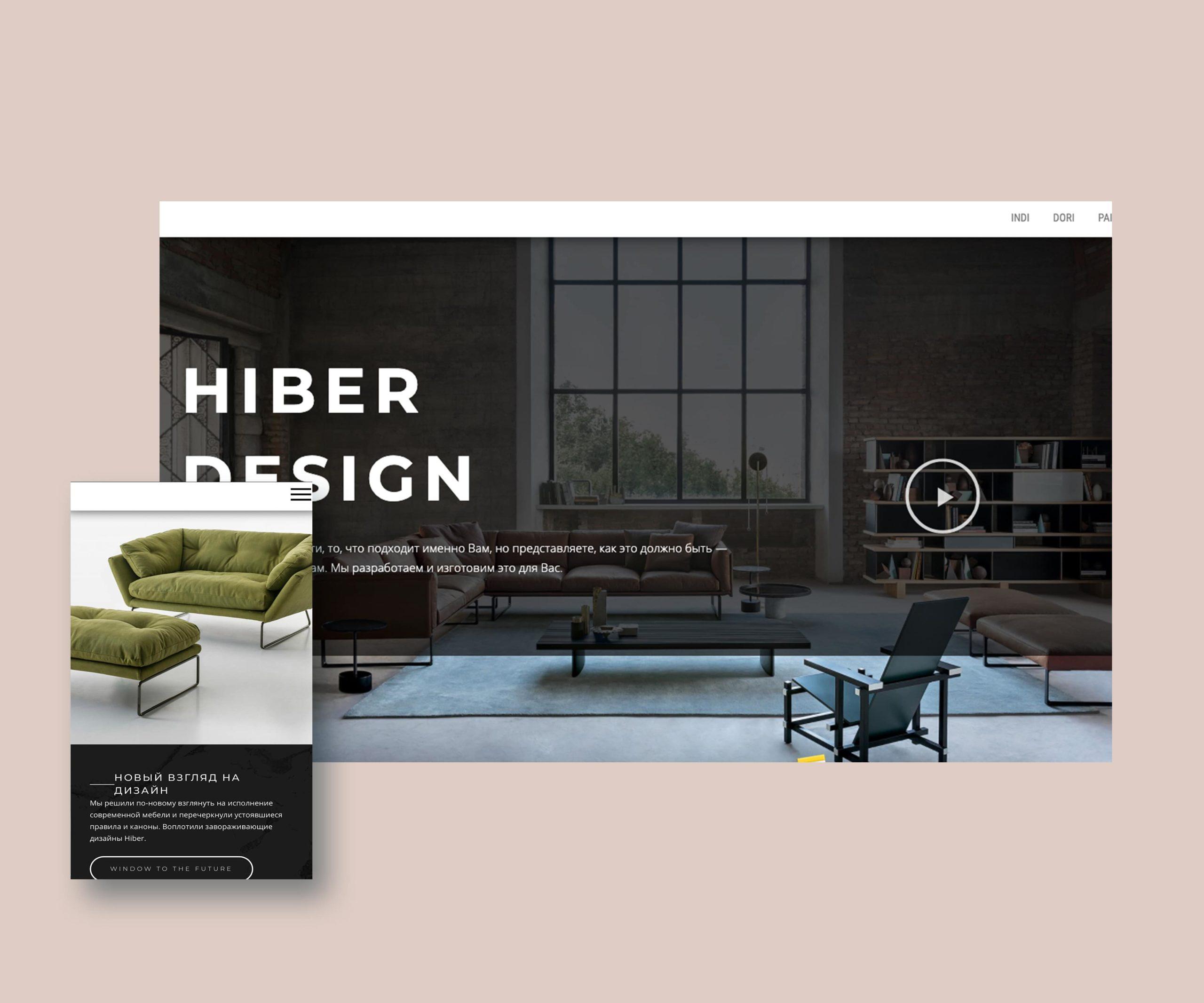 Hiber-Design
